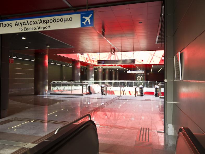 Metro Athen
