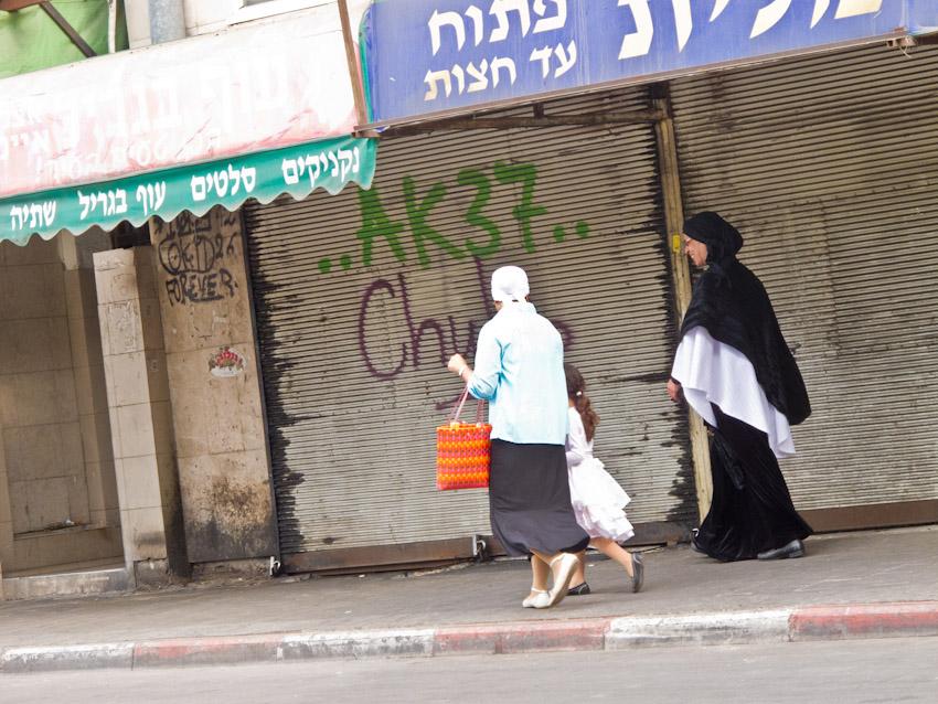 Tel Aviv-2460