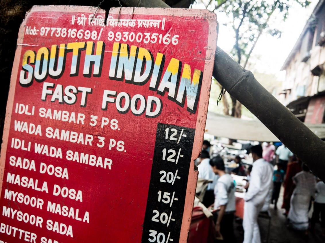 South Indian Fast Food