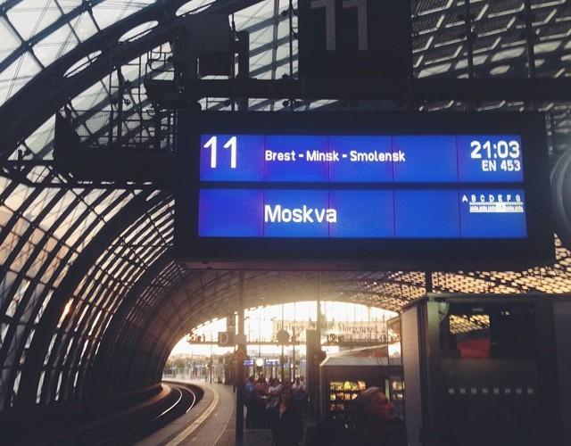 Am Berliner Hauptbahnhof
