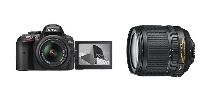 Nikon-Produktfoto