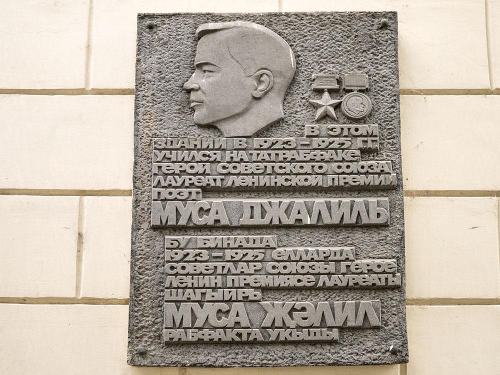 Kazan_Lenin