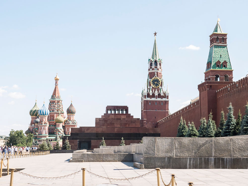 Moskau_Lenin