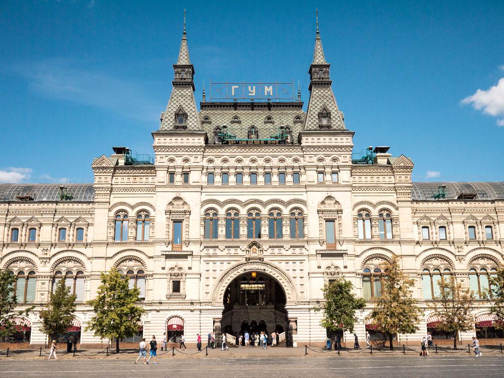 Moskau Einkaufszentrum GYM