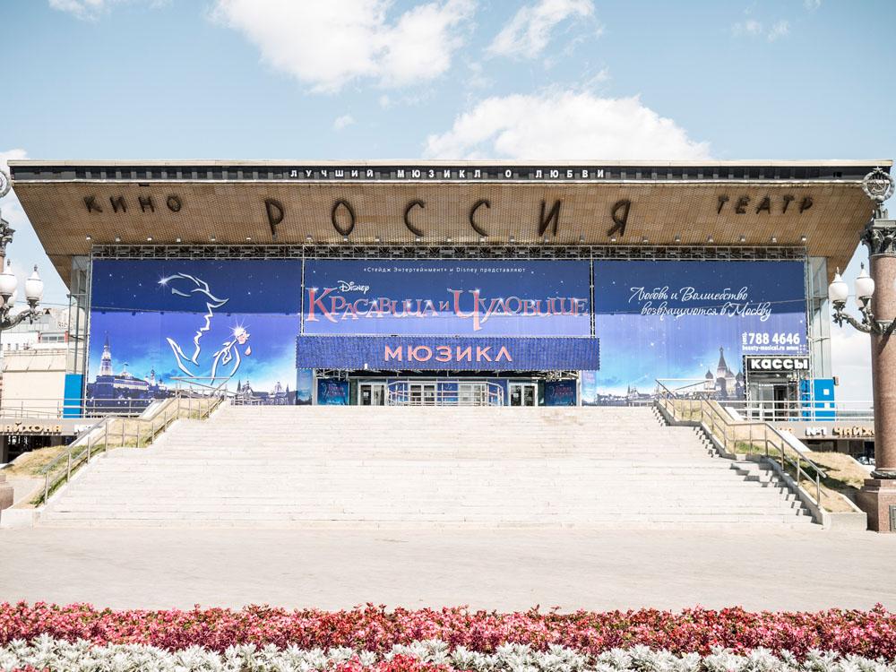 Moskau sozialistische Architektur