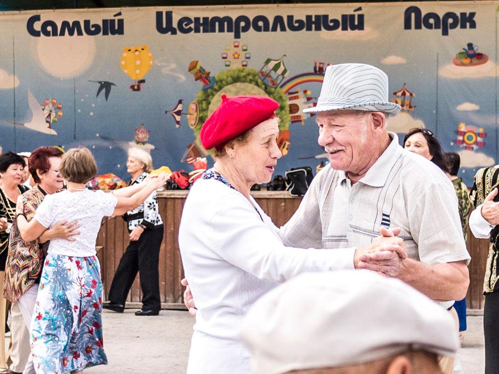 Novosobirsk_Park Kulturi