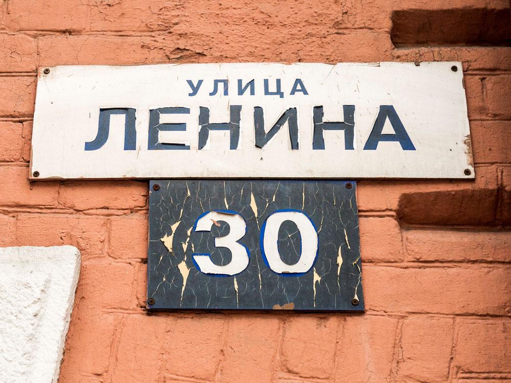 Ulan Ude_Lenin
