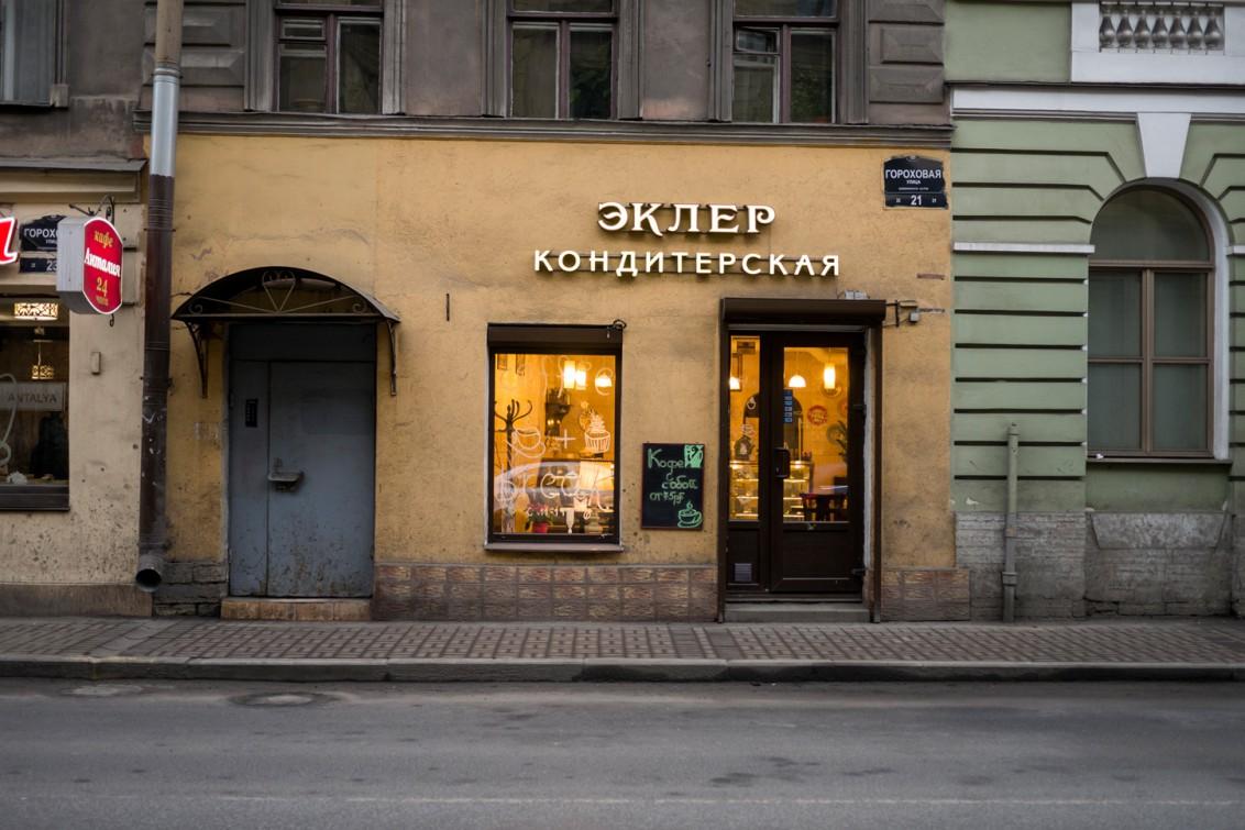 St.Petersburg_Russland_20150228_3814